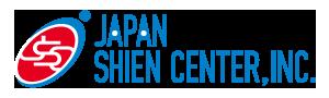 ジャパン支援センター|JapanShienCenter