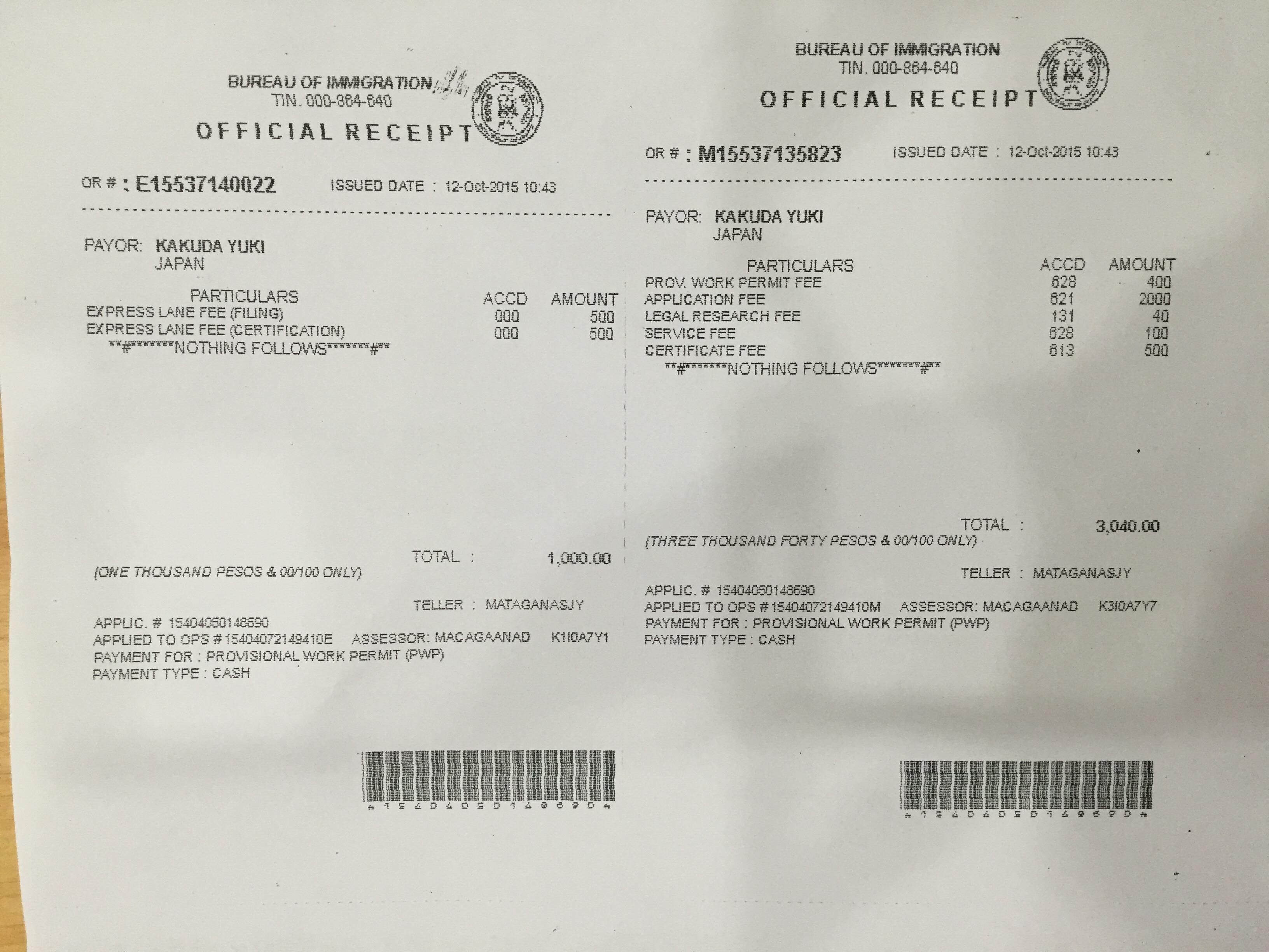 海外移住のジャパン支援センターフィリピン-仮労働許可書画像