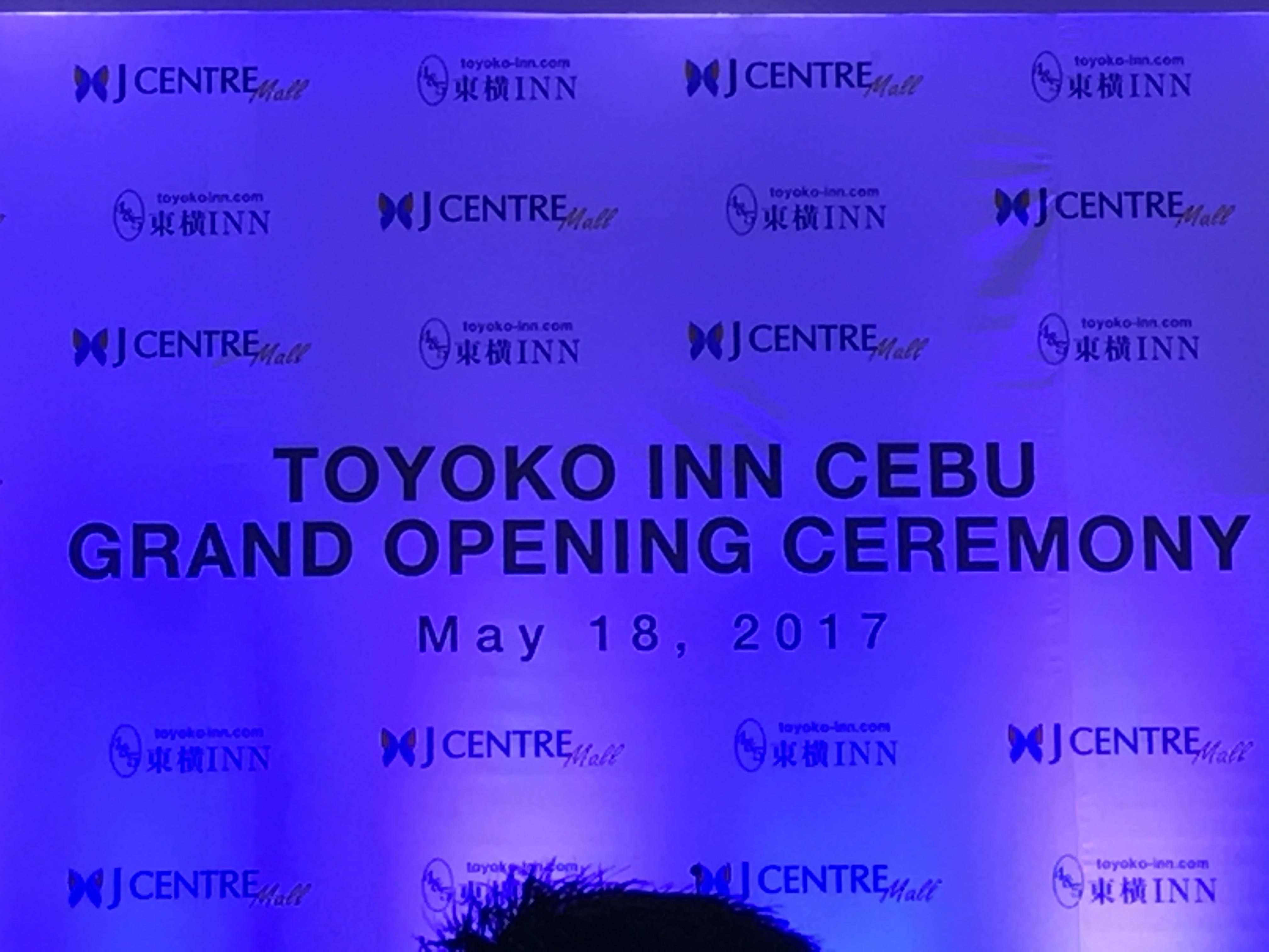 フィリピン海外移住ビザのジャパン支援センター